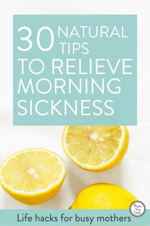 Easy Foods To Eat When You Have Morning Sickness