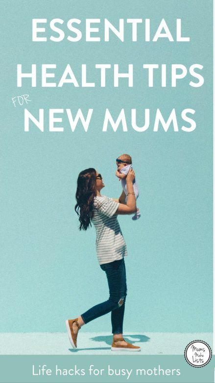 Health tips for new mums - yes this is your quick new mum survival guide, for those first weeks of motherhood when you truly learn what tired is. We've put together 30 tips and hacks of things to eat, avoid eating, to do and to avoid doing... to help you cope as mum to a newborn in the fourth trimester and beyond #Baby #NewBorn #MomLife #MumLife #Mom #Mum #Health #Pregnancy #FourthTrimester