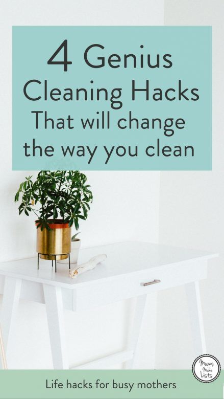 Here are 4 brilliant cleaning hacks, tips and tricks you can use to reduce the time you spend housekeeping. Use these simple life hacks and you really will find them quite life changing... I'm not kidding. Cleaning the house used to drive me mad, but now I use these 4 basic hacks I manage to keep the house clean and myself sane! Totally useful for busy mothers who don't have the brain bandwidth to worry about how to clean their house fast. #CleaningHacks