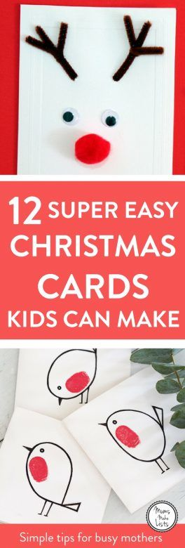 Easy Christmas Card Ideas For Kids To Make Part - 44: Christmas Cards Kids Can Make. 12 Easy Homemade Christmas Card Ideas For  Kids From Preschool
