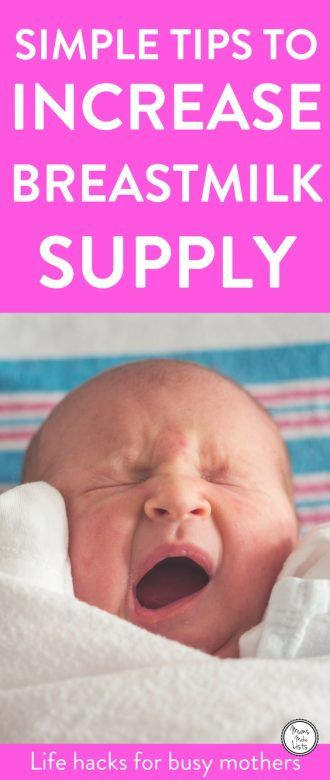 Increase breastmilk supply fast with these tried and tested simple tips for breastfeeding mums with low milk supply who want to boost their milk supply. Tips include ways to stimulate breastmilk supply through eating oats, lactation cookies, a healthy diet, relaxation, pumping and more #breastfeeding #breastfeedingtips #newborn #baby #newbornbaby #newmom #fourthtrimester #pregnancy #babytips