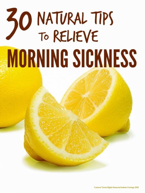 Morning sickness remedies ... morning sickness can make the early months of pregnancy truly miserable but luckily there are loads of natural remedies for morning sickness that help ...
