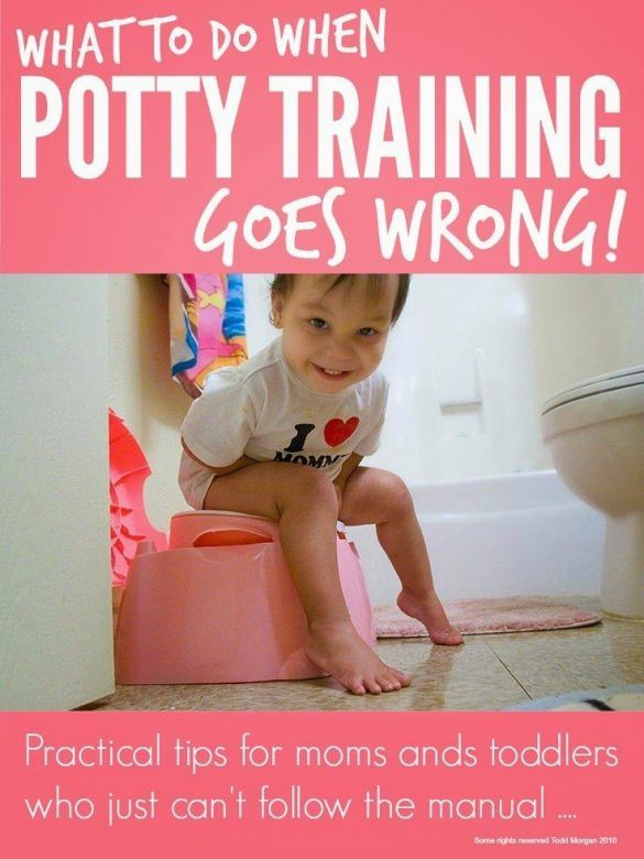 Potty training - what to do when potty training goes horribly horribly wrong